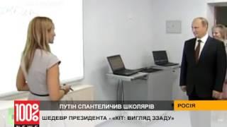Кот, вид сзади - урок рисования от президента РФ Владимира Путина