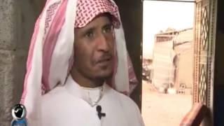 – بالفيديو… مسنة وأبنائها لايملكون هوية وطنية منذ 25عاما يعيشون في الصحراء على الاحتطاب