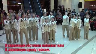 """Песня """"Бабушка""""  исполняет вокальный ансамбль """"Фонарики"""""""