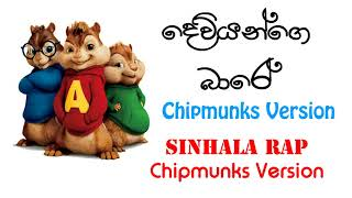 Deviyange Bare Sinhala Rap Chipmunk Version
