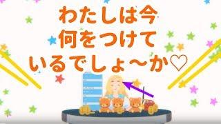 はぴふり!東雲めぐちゃんのお部屋♪【8/20朝配信】