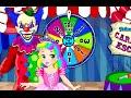 Princess Juliet Carnival Escape - Princess Juliet Games