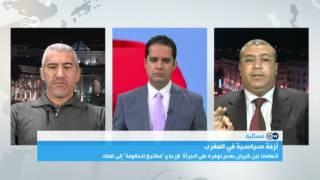 محلل سياسي: تيار في حزب العدالة والتنمية يعرقل تشكيل الحكومة المغربية