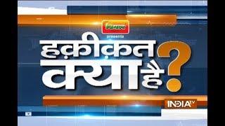 Haqikat Kya Hai: As day of reckoning gets nearer Gurmeet Ram Rahim followers flock to his ashram