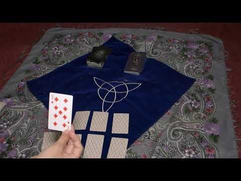 Сбудется или нет (на игральной колоде в 36 карт)?