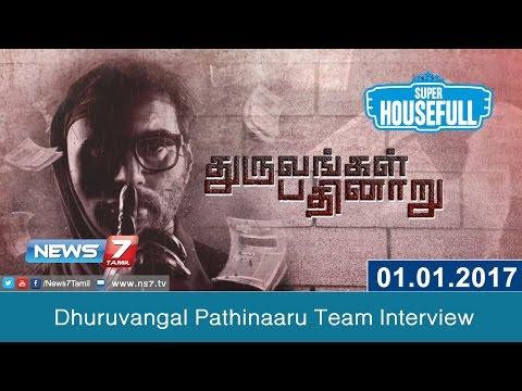 Dhuruvangal 16 Team Interview | super Housefull | News7 Tamil