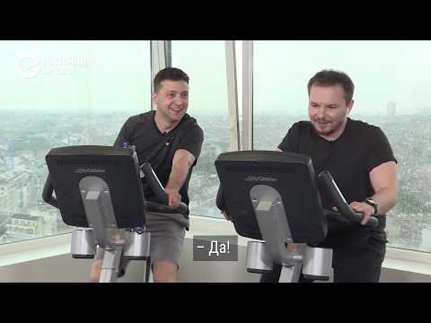 Зеленский. Интервью в спортзале: €500 млн, Саакашвили и Донбасс