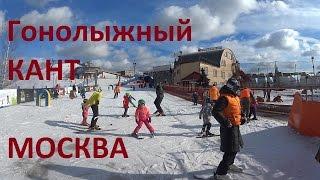 Обучение ребенка горным лыжам в группе. Кант. Москва