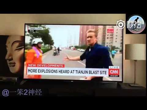 cnn直播_CNN记者直播天津爆炸事件时再次被干扰 - YouTube