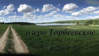 Рыбалка на озеро Торбеево Хорошее место для рыбалки в Московской области Прикорм от Снасти Здрасте