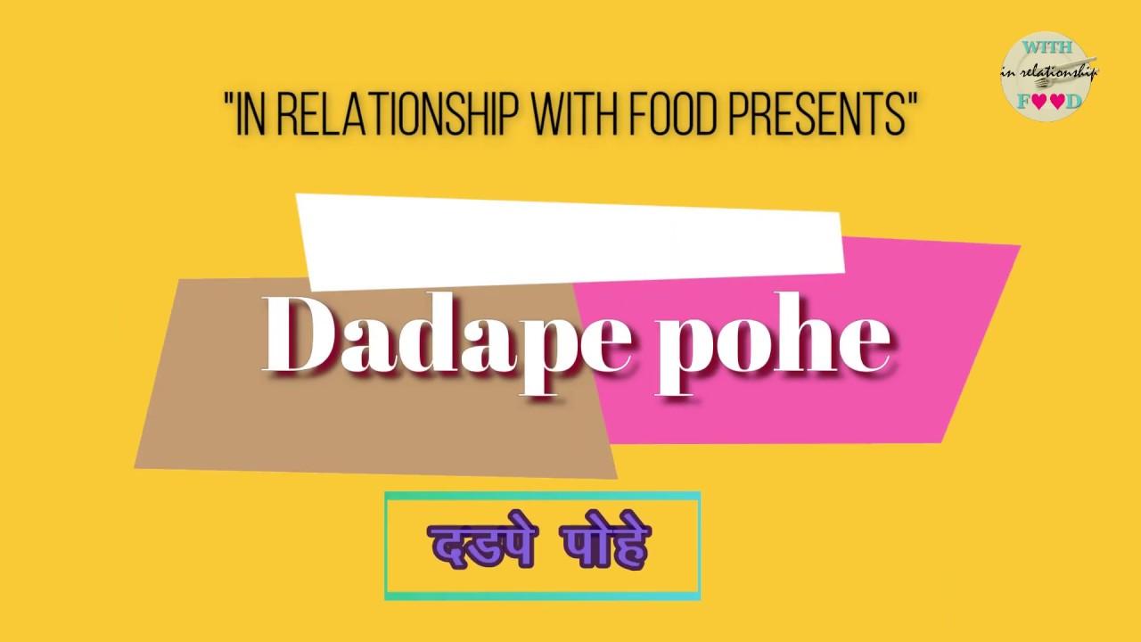 Maharashtrian Dadape pohe Recipe | दडपे पोहे | Easy breakfast recipes #indianfood #foodblog
