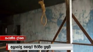 I have no objection with implementing capital punishment - President