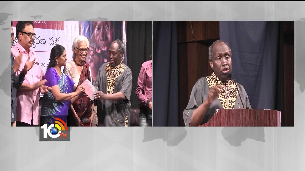 balya-gnapakalu-book-launching-in-ntr-auditorium-kenyan-writer-ngugi-thiongo-10tv