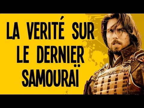 The Truth about The Last Samurai
