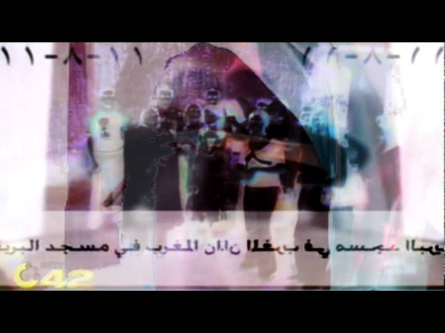 men in burka