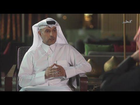 لقاء خاص - سعادة الدكتور عيسى بن سعد الجفالي النعيمي وزير التنمية الإدارية والعمل والشؤون الاجتماعية