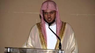 Surah Baqarah - Abdulmohsen Al-Qasim
