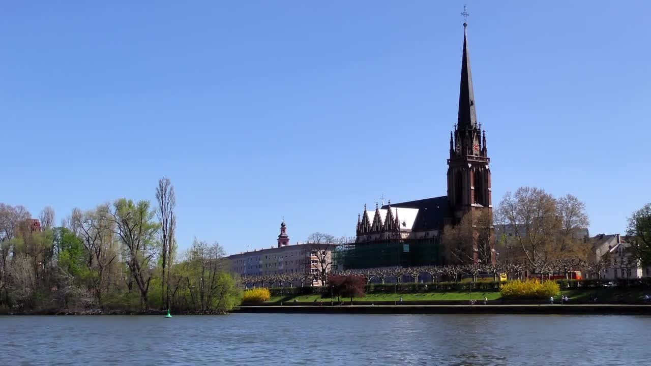 Dome Frankfurt