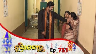 Nua Bohu | Full Ep 751 | 12th Dec 2019 | Odia Serial - TarangTV