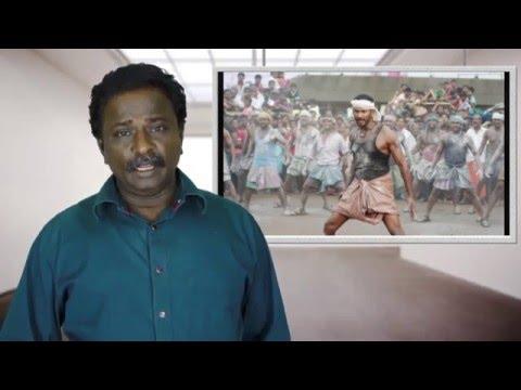 Marudhu Movie Review - Vishal, Imman - Tamil Talkies