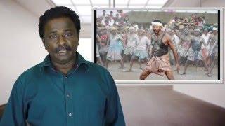 Marudhu Movie Review – Vishal, Imman – Tamil Talkies