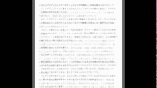「アベンジャーズ」新作ジャパンプレミアに竹中直人や米倉涼子ら。 2015...