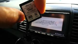 Fujitsu eclipse avn112m  problem