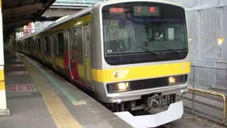 【チーバくんラッピング】中央・総武緩行線 E231系 千葉駅発車