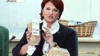 Цены на хлеб в регионах России