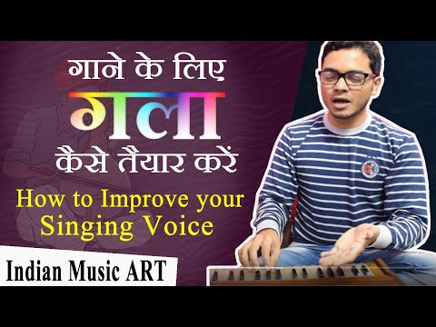 How To Improve Your Singing Voice Make Voice Clear Sweet