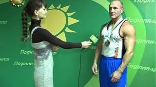 """ХОДТРК """"Поділля-центр"""" Чемпіонат світу з пауерліфтингу"""