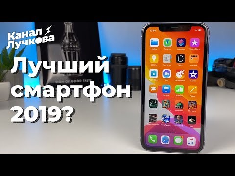 iPhone 11 / , ,