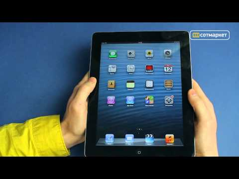 Видео обзор Apple iPad 4 от Сотмаркета