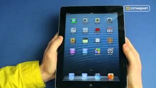 Видео обзор Apple iPad 4 от Сотмаркета