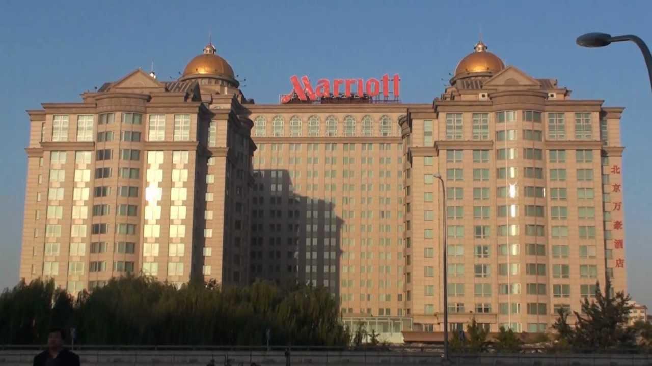Beijing Marriott Hotel City Wall 7 Jian Guo Men South Avenue Dongcheng Di Beijing China