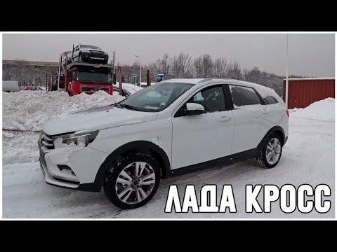 ЛАДА КРОСС в бипек авто