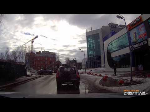 Пенсия в Ханты-Мансийске: как получить, минимальный размер