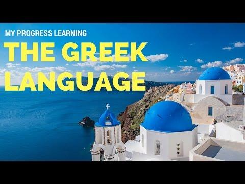 My Progress Learning the Greek Language