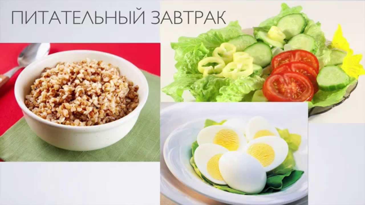продажу Калужская что нужно есть на завтрак спортсмену кино узбек тилида