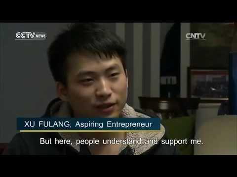 Beijing's Zhongguancun: A place where dreams are born
