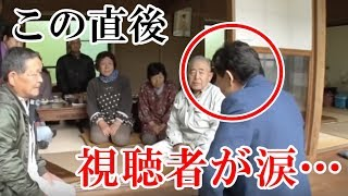 TOKIO山口達也の脱退後、ダッシュ村での城島茂の『ある行動』に視聴者も...