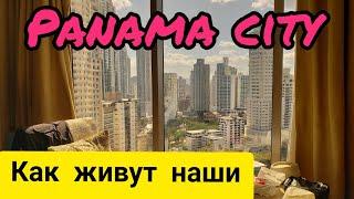 Украли паспорт. Что делать?   Ruslan Verin #27