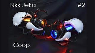 """Portal 2 """"Coop"""" (2Серия)"""