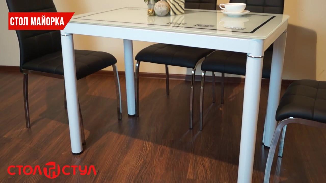 Стол «Техно» (Дуб Феррара) модель №3 - YouTube