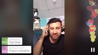 Амиран Сардаров(Дневник Хача) Рассказал Сколько Зарабатывает. 25.05.2016/Periscope.