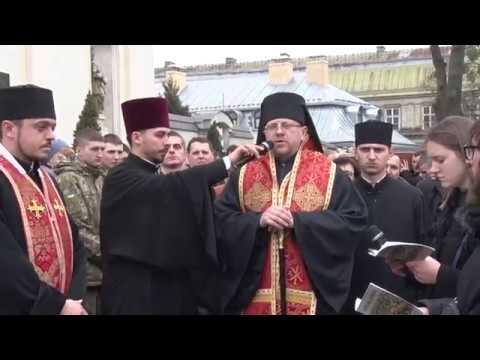 У Львові проходить традиційна загальноміська молитовна Хресна хода