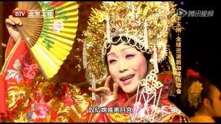 北京衛視 李玉剛《新鏡花水月》全球巡演•新加坡站演歌會