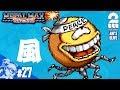 #27【RPG】兄者の「メタルマックス リターンズ」【2BRO.】