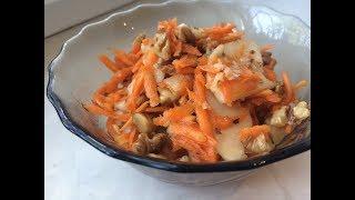 Салат из моркови с яблоком и орехами
