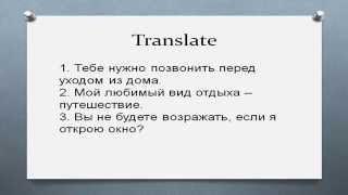 Герундий в английском языке упражнения. Упражнение 1 англйиская  грамматика